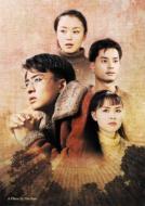 【送料無料】 若者のひなた - コンプリートBOX 【DVD】