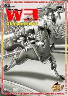 【送料無料】 ワンダースリー - Complete BOX 【DVD】