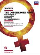 【送料無料】 Wagner ワーグナー / 『ニーベルングの指環』全曲 ホルテン演出、ショーンヴァント指揮デンマーク王立歌劇場(7DVD) 【DVD】