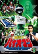 【送料無料】 スーパー戦隊シリーズ: : 超電子バイオマン VOL.2 【DVD】