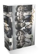 【送料無料】 ホカベン DVD-BOX 【DVD】