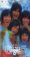 【送料無料】 Finger5 フィンガーファイブ / コンプリートCD BOX 【完全限定生産 再プレス盤】 【CD】