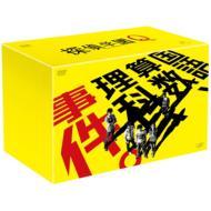 【送料無料】 探偵学園Q DVD-BOX 【DVD】