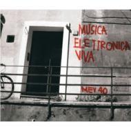 【送料無料】 Musica Elettronica Viva Mev 40: V / A 輸入盤 【CD】