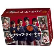 【送料無料】 スクラップ・ティーチャー 教師再生 DVD-BOX 【DVD】