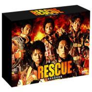 【送料無料】 RESCUE ~特別高度救助隊~ DVD-BOX 【DVD】