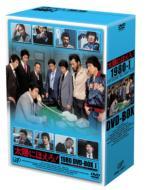 【送料無料】 太陽にほえろ! 1980 DVD-BOX I 【DVD】