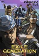 【送料無料】 EXILE / EXILE GENERATION SEASON1 【DVD】