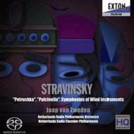 【送料無料】 Stravinsky ストラビンスキー / 『ペトルーシュカ』、『プルチネッラ』組曲、管楽器のための交響曲 ズヴェーデン&オランダ放送フィル(ダイレクト・カットSACD) 【SACD】
