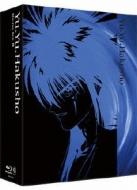 【送料無料】 幽☆遊☆白書 Blu-ray BOX 3 【BLU-RAY DISC】