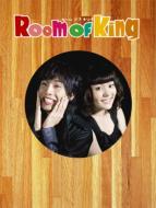 【送料無料】 Room Of King DVD-BOX 【DVD】