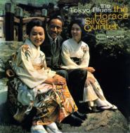 【送料無料】 Horace Silver ホレスアンディ / Tokyo Blues (高音質盤 / 45回転盤 / 2枚組 / 180グラム重量盤レコード / Analogue Productions) 【LP】