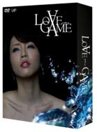 【送料無料】 LOVE GAME DVD-BOX 【DVD】