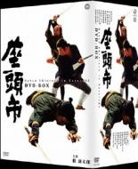 【送料無料】 座頭市 DVD-BOX 【DVD】