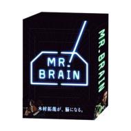 【送料無料】 MR.BRAIN DVD-BOX 【DVD】