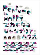 【送料無料】 Perfume in HAPPYで気になるシャンデリアハウス 【DVD】
