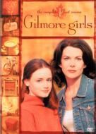 【送料無料】 ギルモア・ガールズ <ファースト・シーズン> DVDコレクターズBOX 【DVD】