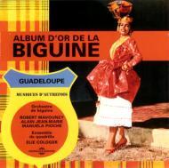 送料無料 マーケティング Orchestre De Biguine Album D'or La 再入荷/予約販売! Biguine: 黄金のビギン CD 輸入盤