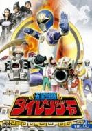 【送料無料】 五星戦隊ダイレンジャー VOL.3 【DVD】