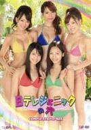 【送料無料】 日テレジェニックの穴 COMPLETE DVD-BOX 【DVD】