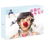 【送料無料】 赤鼻のセンセイ DVD-BOX 【DVD】