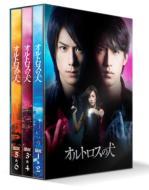 【送料無料】 オルトロスの犬 DVD-BOX 【DVD】