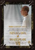 VII 「冬物語」) / NINAGAWA×SHAKESPEARE 【送料無料】 (「から騒ぎ」 彩の国シェイクスピア・シリーズ DVD-BOX 【DVD】