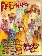 【送料無料】 Ken Ken Vandermark/ Resonance (10CD) (10CD) Resonance 輸入盤【CD】, JSstar:6fd119b9 --- sunward.msk.ru
