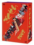 【送料無料】 ごくせん 2002 DVD-BOX 【DVD】