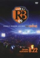 【送料無料】 Animelo Summer 2009 Live 2009 RE: BRIDGE 8.22【送料無料】 8.22【DVD】, ねじねじクン:7b48ef90 --- byherkreations.com