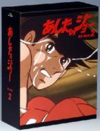 【送料無料】 あしたのジョー BD-BOX 2 【BLU-RAY DISC】