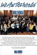 出群 USA For Africa We Are The World 定価 CD DVD