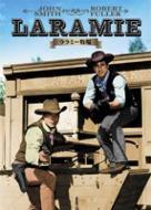 【送料無料】 ララミー牧場 【DVD】