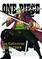 """【送料無料】 ONE PIECE Log Collection """"LOGUE TOWN"""" 【DVD】"""