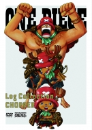 "【送料無料】 ONE PIECE Log Collection ""CHOPPER"" 【DVD】"