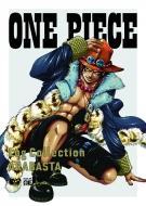 """【送料無料】 ONE PIECE Log Collection """"ARABASTA"""" 【DVD】"""