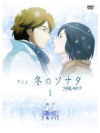 【送料無料】 アニメ「冬のソナタ」ノーカット完全版 DVD BOX I 【DVD】