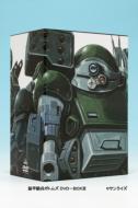 【送料無料】 装甲騎兵ボトムズ DVD-BOX III  【DVD】