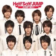 年齢 平成 ジャンプ Hey!Say!JUMPメンバーの年齢、名前、意外な経歴とは…? カルチャ[Cal