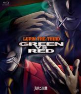 ルパン三世 限定品 卓出 GREEN vs BLU-RAY RED DISC