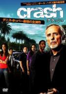 【送料無料】 クラッシュ シーズン1 DVD-BOX 【DVD】