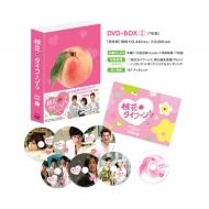 【送料無料】 桃花タイフーン!! ノーカット版 DVD-BOX I (通常版) 【DVD】