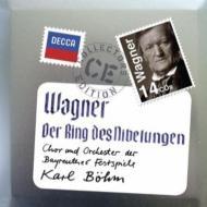 【送料無料】 Wagner ワーグナー / 『ニーベルングの指環』全曲 ベーム&バイロイト、ニルソン、ヴィントガッセン、アダム、他(1966-67 ステレオ)(14CD) 輸入盤 【CD】