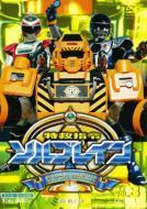 【送料無料】 特救指令ソルブレイン VOL.3 【DVD】
