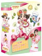 【送料無料】 クッキンアイドル アイ!マイ!まいん! DVD BOX 4 vol.25~27 【DVD】