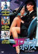 【送料無料】 エドウィジュ・フェネシュ エロチカ・ポリス トリプルBOX 【DVD】