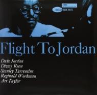 【送料無料】 Duke Jordan ヂュークジョーダン / Flight To Jordan (高音質盤 / 45回転 / 2枚組 / 180グラム重量盤レコード / Analogue Productions) 【LP】