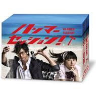 【送料無料】 ハンマーセッション!DVD-BOX 【DVD】