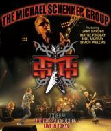 【送料無料】 Michael Schenker Group マイケルシェンカーグループ / Live In Tokyo 2010 ~msg30周年記念コンサート~ 【BLU-RAY DISC】