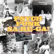 期間限定で特別価格 送料無料 Psych Funk 優先配送 Sa-re-ga CD 輸入盤